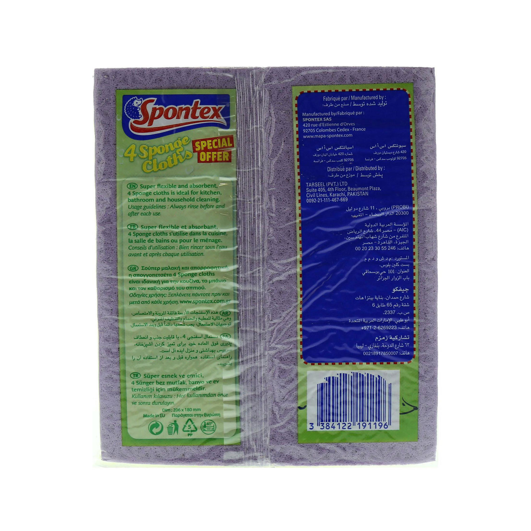 SPONTEX SPONGE CLOTH X3+1