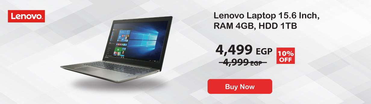 DOD Deal Lenovo Ideapad 320 Laptop, AMD E2-9000, 15.6 Inch, 4GB, 1TB, DOS- Black