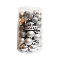 Plated Silver Balls Set Of 60 Pcs