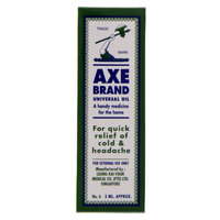 Axe Brand Universal Oil 3ml