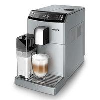 Philips Espresso Maker EP3551