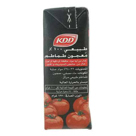KDD-Tomato-Paste-135g