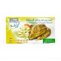 Americana chicken breast italian 500 g