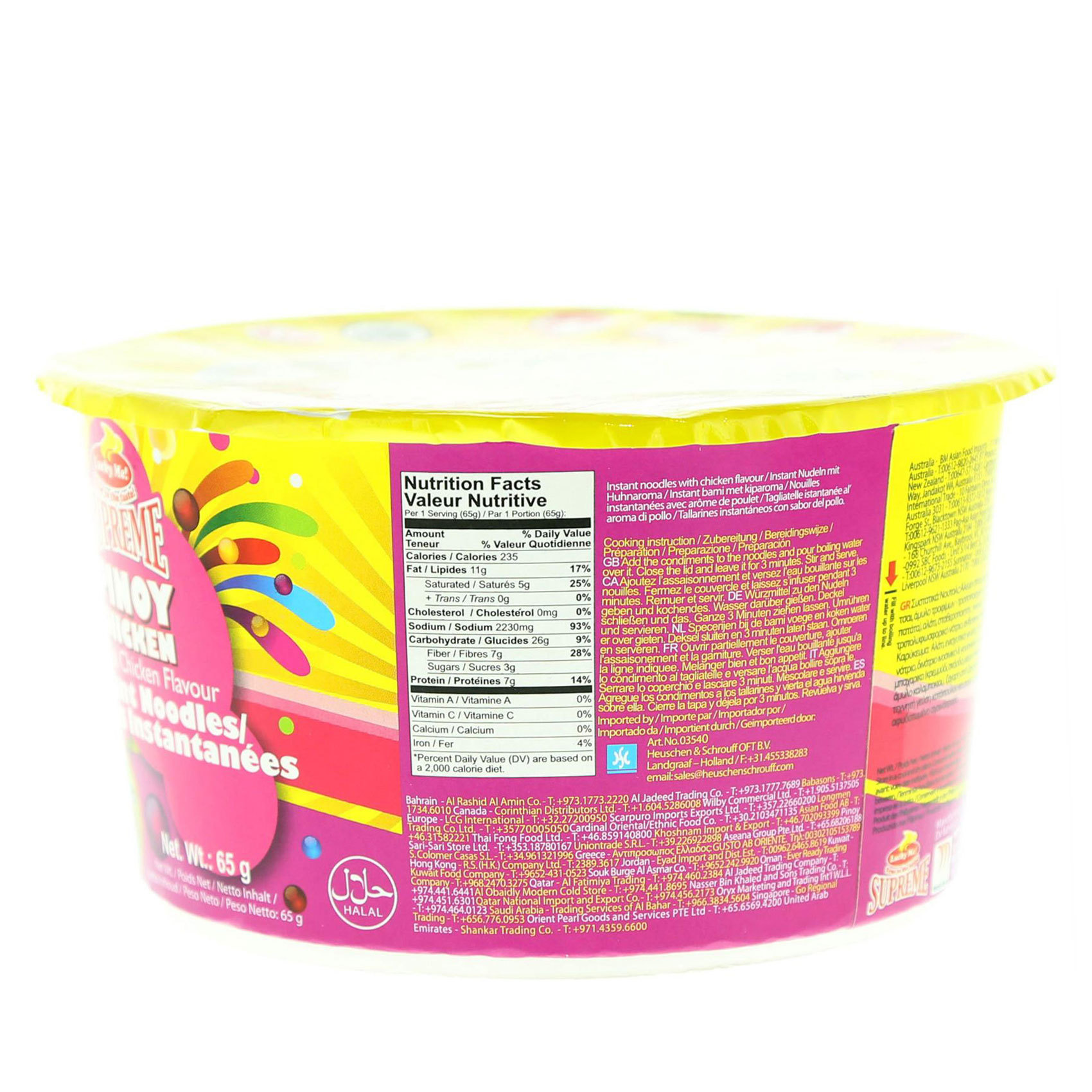 LUCKY ME CUPS NOODLE CHICKEN 70G