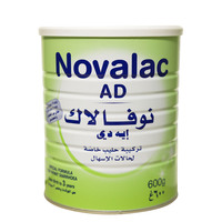 Novalac AD Formula Milk From Birth To 3 Years 600g