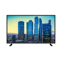 "Grundig LED TV 65"" VLX 7850 Smart"
