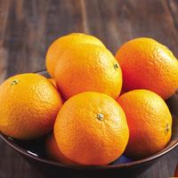 Mandarine Turkey Box