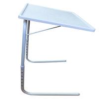 Table Mate Multipurpose L51Xw39.50Xh70Cm