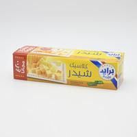 Pride Cheese Block Premium Choice 1.8 Kg