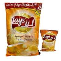 Lay's Chips Potato French Cheese Flavor 17 Gram 20 Pieces