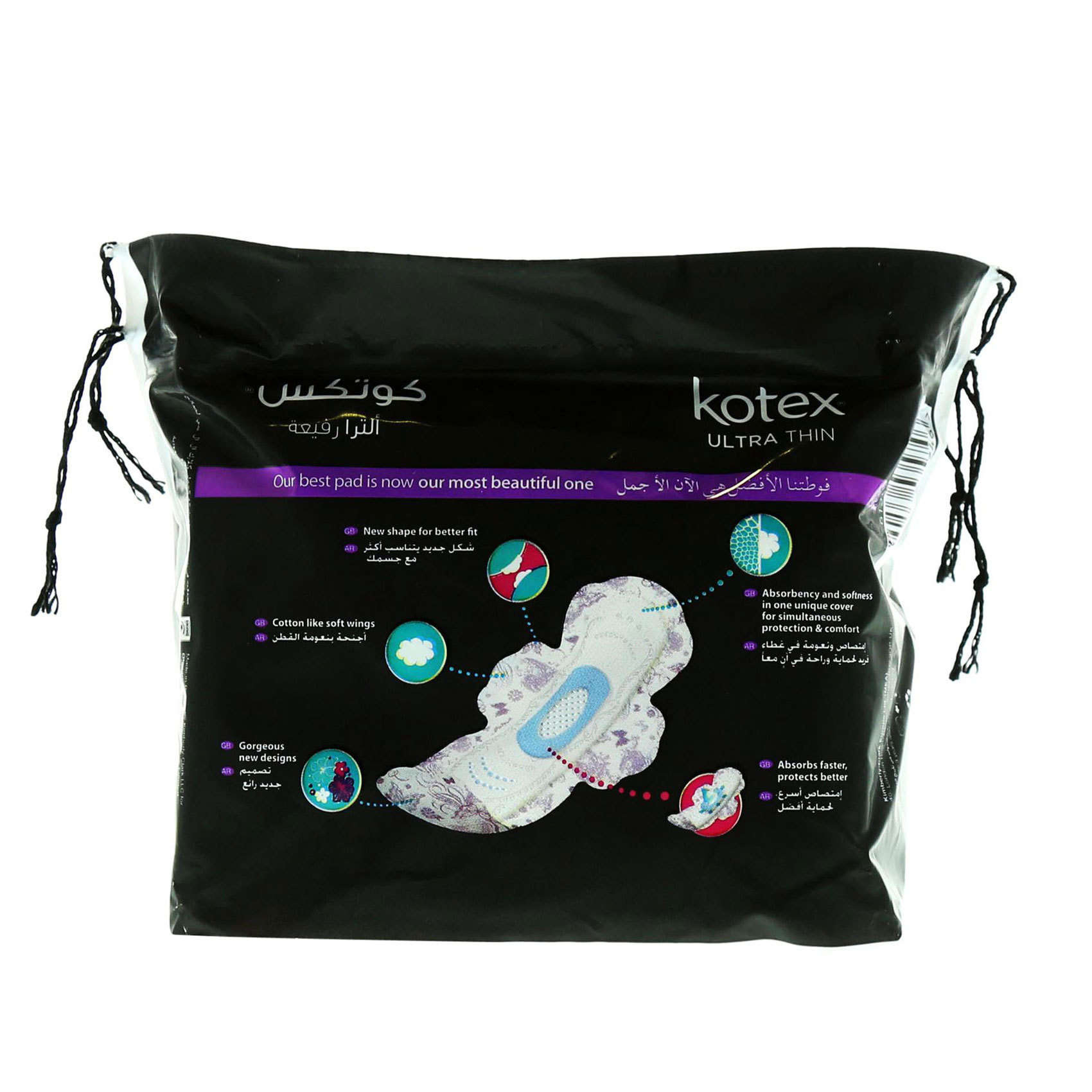 Buy Kotex Ultra Thin Super With Wings 8 Pads Online Shop Null On