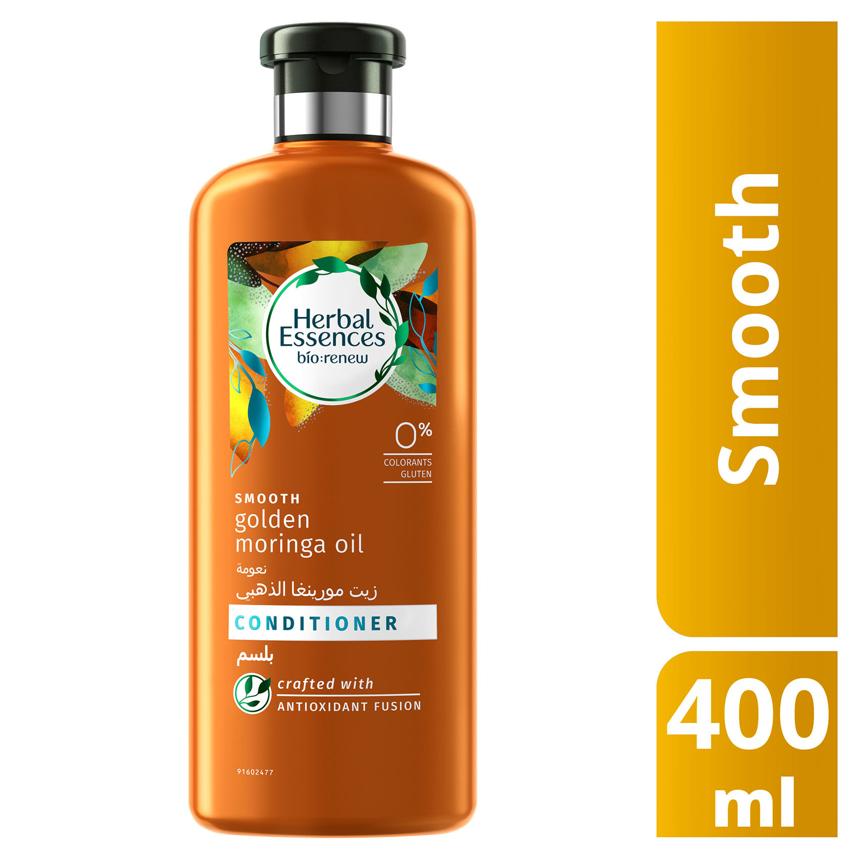 HE CONDITIONER MORINGA 400ML