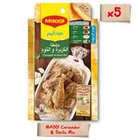 Maggi Coriander & Garlic Mix 34g x5 Sachets