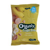 Organix Finger Foods Banana Rice Cakes 50g