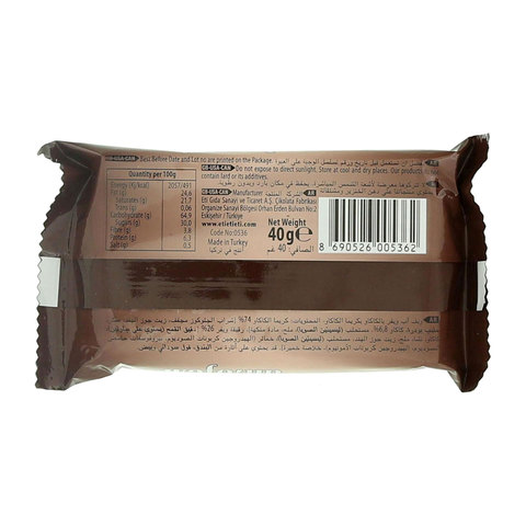 ETI-Wafe-'-Up-Wafer-with-Cocoa-Cream-40g