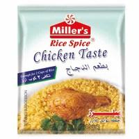 ميلرز خلطة توابل للأرز بطعم الدجاج - 20جم