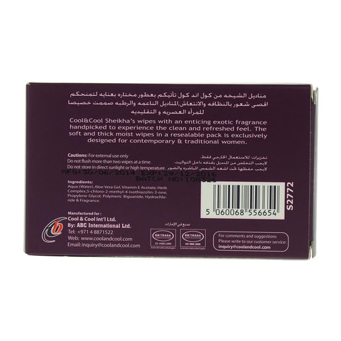 Cool-&-Cool-Exclusive-Sheikha'S-12-Wipes