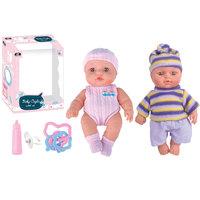 Power Joy Baby Cayla Rattle Set 25 cm Assorted