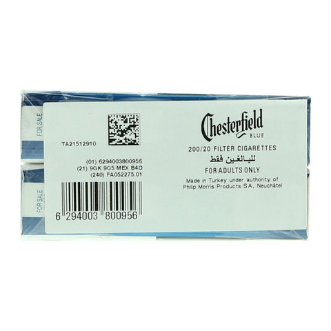 Chesterfield-Blue-200/20-Filter-Cigarettes(Forbidden-Under-18-Years-Old)