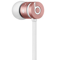 Beats Earphone Urbeats Rose Gold