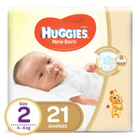 Huggies Small Signet Diapers Size 2, 21 Diapers