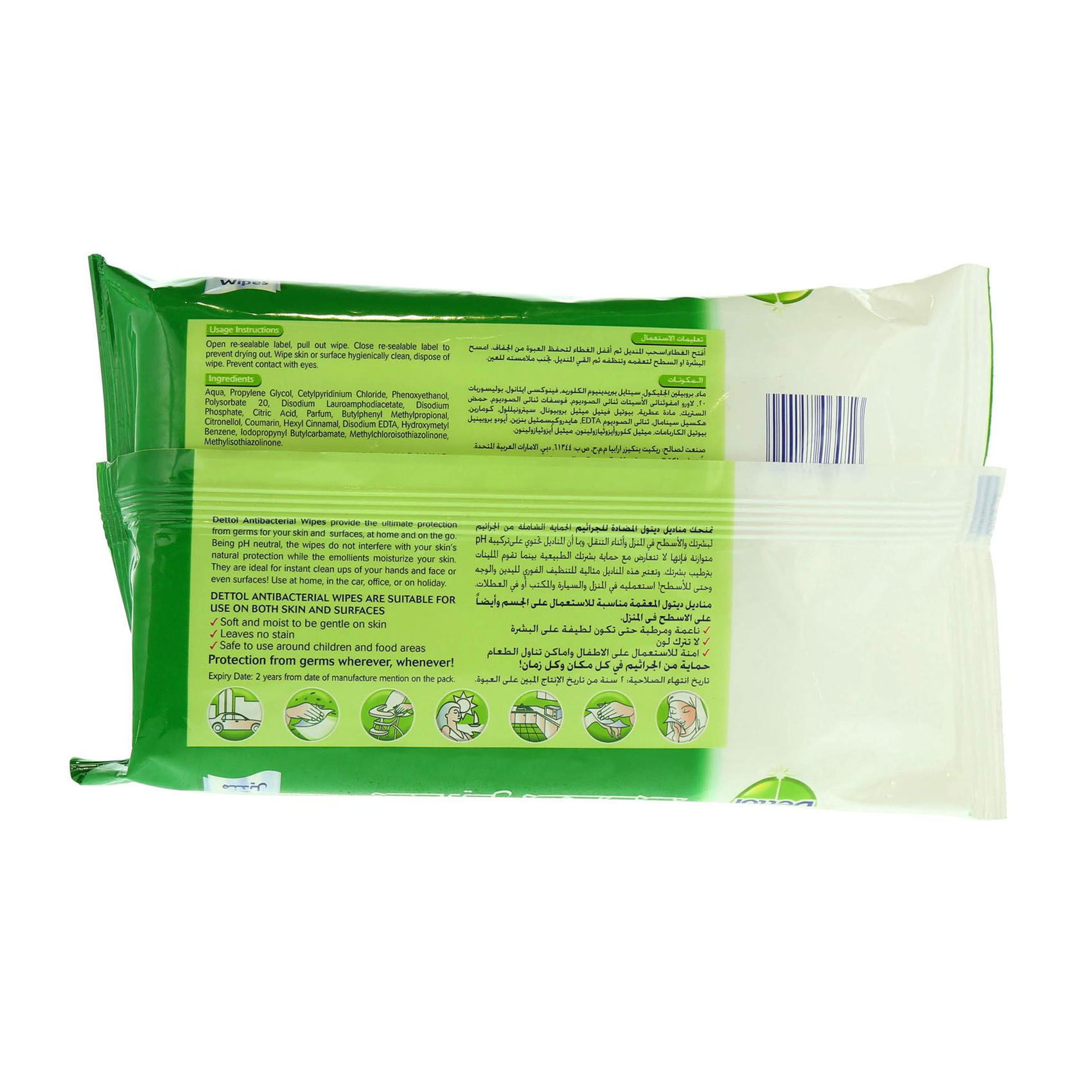 DETTOL ANTIBAC CLEANING WIPES 40'S