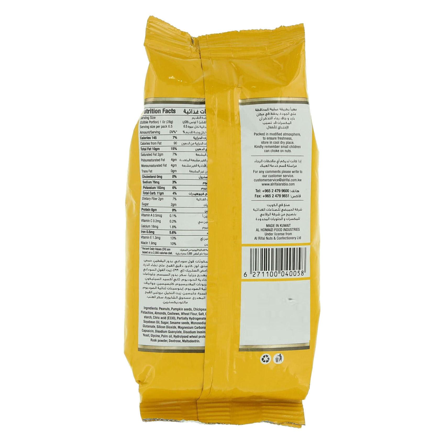 AL RIFAI ASSTD MIXED NUTS 200GR