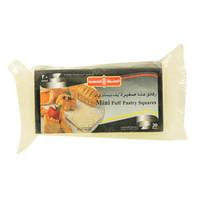 Sunbulah Mini Puff Pastry Squares 320g