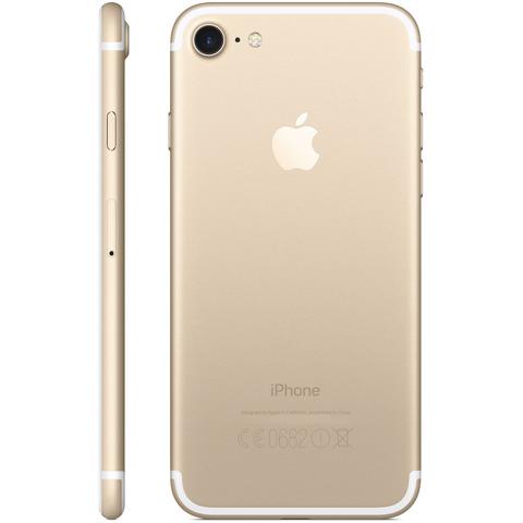 Apple-iPhone-7-256GB-Gold
