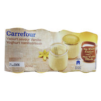 Carrefour Yoghurt Vanilla Jar 125gx8