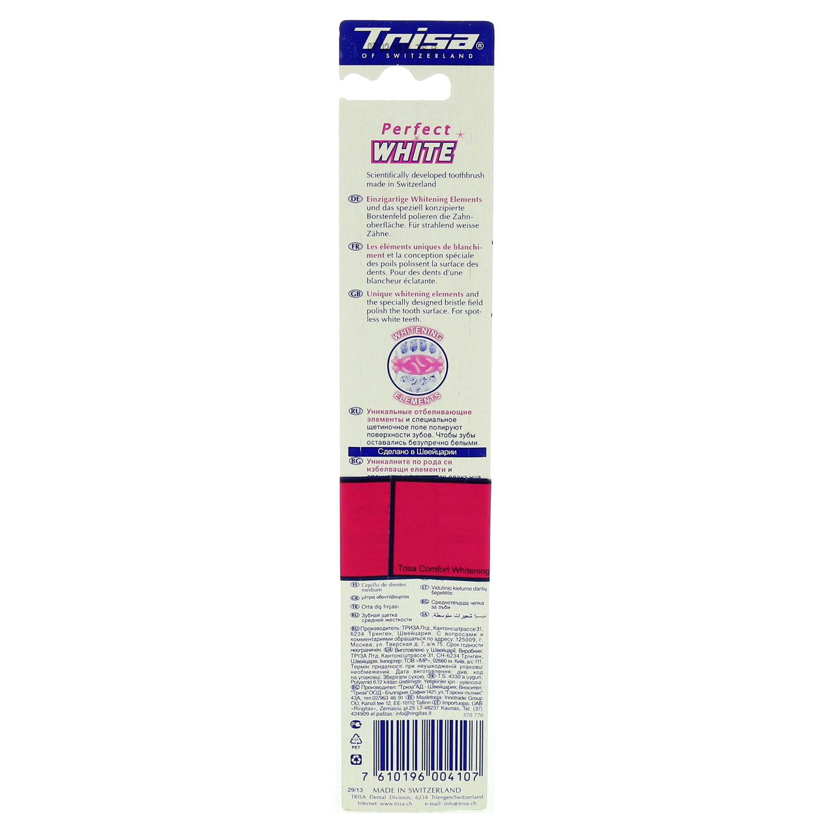 TRISA T/BRUSH COMFORT FLEX MED