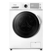 Bompani 10KG Front Load Washing Machine BO3010 White