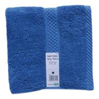 Tendance's Face Towel 30x30cm Royal Blue