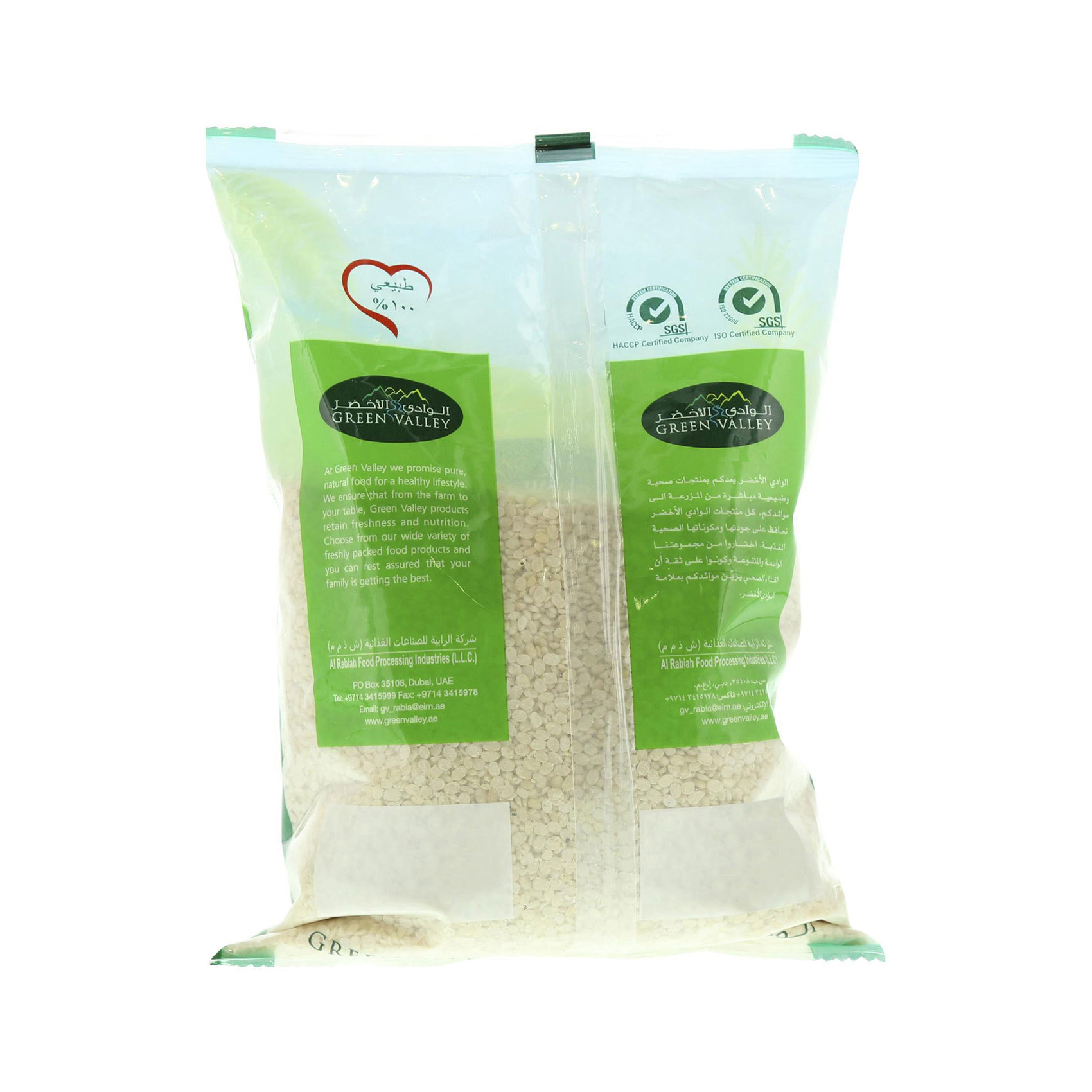 GREEN VALLEY URID DAL IND 1KG