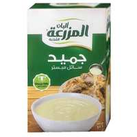 The Farm Jameed Baladi Liquid 1 Kg