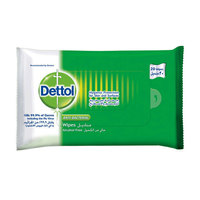 Dettol Anti Bacterial Wipes for Skin and Surfaces 20 Wipes