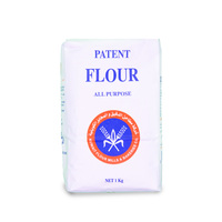 Kuwait Flour Mills & Bakeries Co. Patent All Purpose Flour 1 Kg