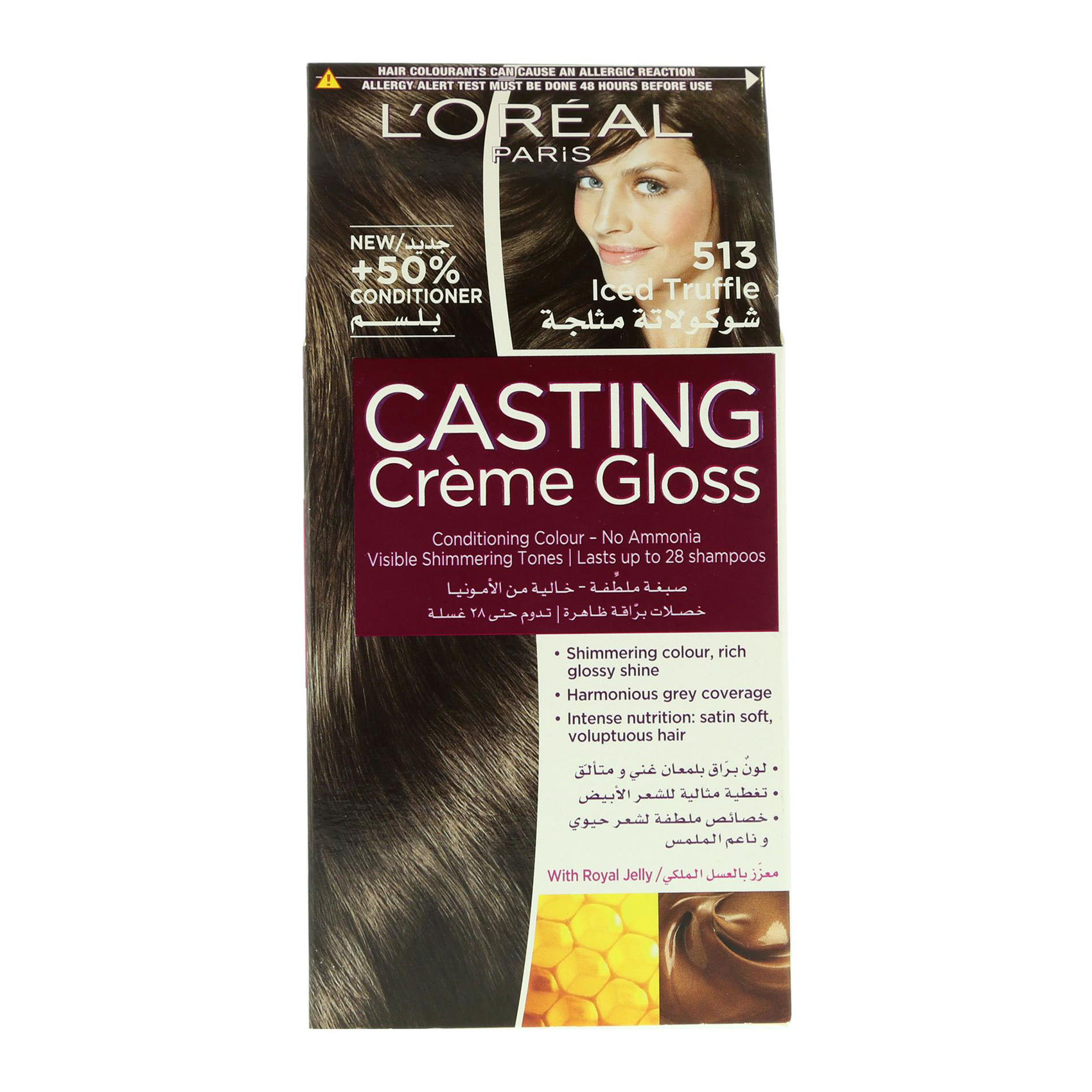CASTING CREME GLOSS 513 ICED TRUFLE