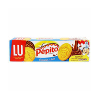 Lu Pepito Chocolate With Milk 200GR