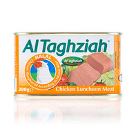 Al Taghziah Chicken Luncheon Meat 200GR