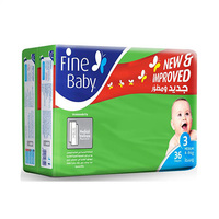 Fine Baby Super Dry Smart Lock Economy Pack Medium 4-9KG 36 Diapers