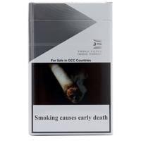 Kent Silver Cigarette 20's