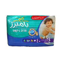 Pampers Diapers  Active Baby Maxi Size 4 +  Value Pack 40 Pieces
