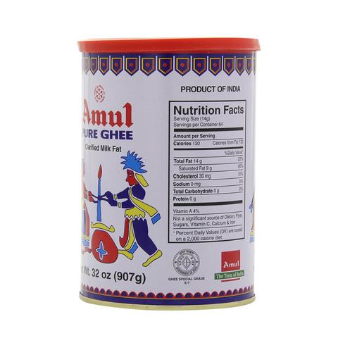 Amul-Pure-Ghee-1-L