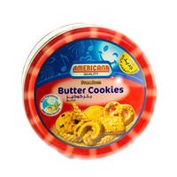 Americana Cookies Red 454GR