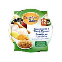 Carrefour Baby Perites Legumes Fish 200GR X2