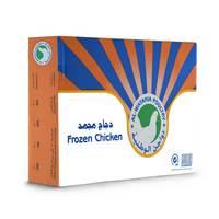 الوطنية دجاج مجمدة 800 جرام × 10