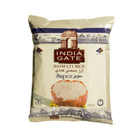 India Gate Basmati Rice Super 2kg