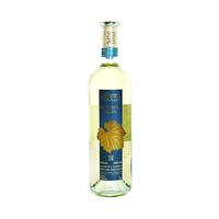 Domaine Wardy Sauvignon Blanc White Wine 75 CL
