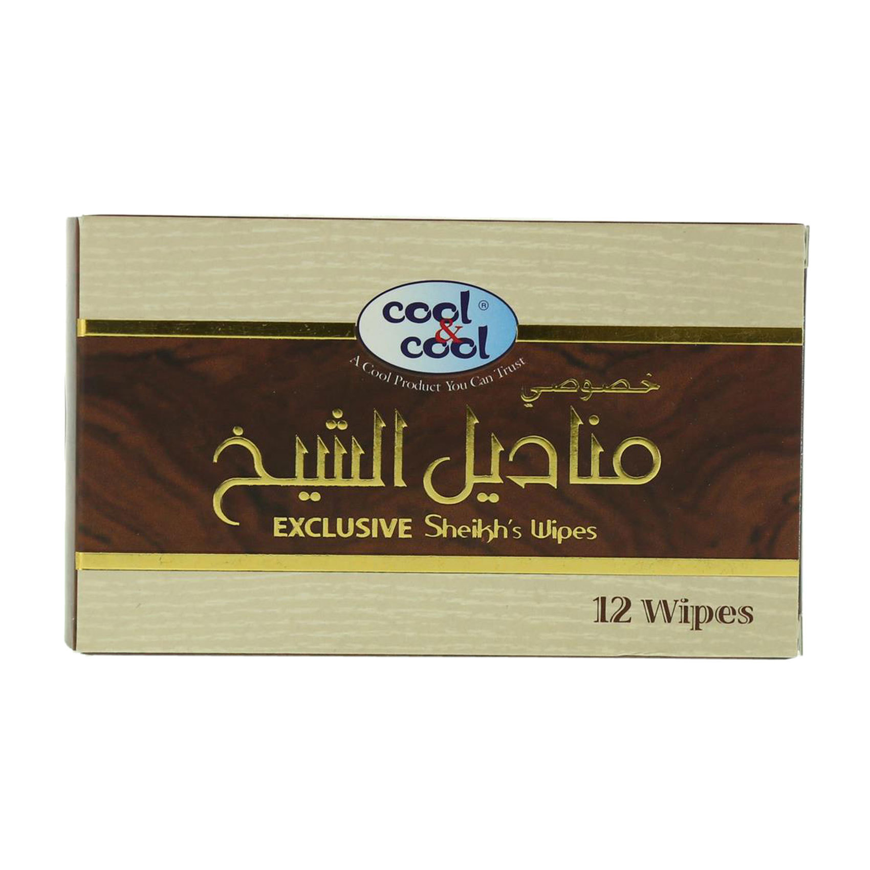 COOL&COOL SHEIKH'S WIPES 12'S